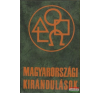 Endrődi Lajos szerk. - Magyarországi kirándulások sport