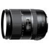 Tamron AF 28-300mm f/3.5-6.3 Di VC PZD (Nikon)