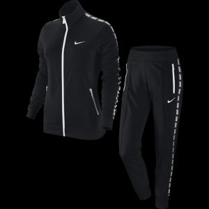 Nike STANDOUT WARMUP-CUFFED 617140-010