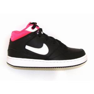 Nike PRIORITY MID GS 653692-016