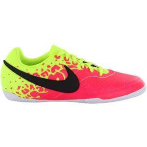 Nike ELASTICO II 580454-607