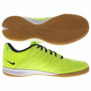 Nike GATO II 580453-700