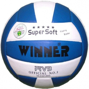 Winner Supersoft VC-5 verseny röplabda