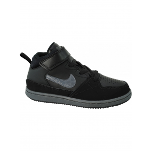 Nike PRIORITY MID PS 653677-001