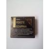 Ghana Afrikai Fekete szappan 100 g