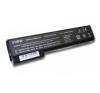 HP Compaq EliteBook 8460p 4400mAh Notebook Akkumuláor hp notebook akkumulátor