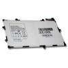 Samsung Galaxy Tab 7.7 GT-P6810 Tablet Akkumulátor