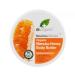 Dr. Organic Bioaktív Manuka mézes Testápoló vaj 200 ml