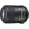Nikon 85mm f/3.5G AF-S DX Micro ED VR Objektív (JAA637DA)