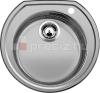 Blanco Rondoval mosogató /szövetmintás/ konyhai eszköz