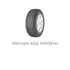 Roadstone 225/55R18 T WinGuard Spike SUV - téli gumi