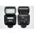 Nikon SB-500 vaku