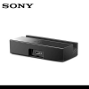 Sony DK32 Asztali töltő állvány (2 adapter, mágneses) FEKETE [Sony Xperia Z1 Compact D5503]