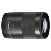 Canon EF-M 55-200mm f/4,5-6,3 IS STM