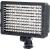 Sunpak LED 160 fotó- és videolámpa