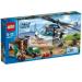 LEGO CITY Helikopteres megfigyelés 60046
