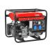 Hecht GG 3300 benzinmotoros aggregátor