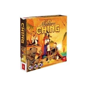 Hurrican Games Madame Ching