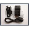 Sony Canon NB-2L akku/akkumulátor hálózati adapter/töltő utángyártott