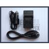 Panasonic CGA-S007 CGR-S007E akku/akkumulátor hálózati adapter/töltő utángyártott