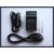 Panasonic CGR-S003 CGR-S003E/1B CGA-S003E akku/akkumulátor hálózati adapter/töltő utángyártott