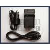 JVC BN-V607 akku/akkumulátor hálózati adapter/töltő utángyártott