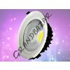 30W-os beépíthető/süllyeszthető COB led lámpa