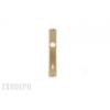 Kulcslyukas ajtócím (72 mm, F2)