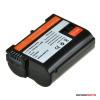 EN-EL15 fényképezőgép akkumulátor a Jupiotól