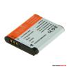 DMW-BCN10 akkumulátor a Jupiotól