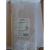 Herbatrend kamillavirág gyógynövénytea, 100 g