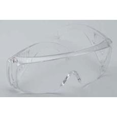 Polikarbonát víztiszta látogatói szemüveg