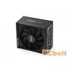 be quiet! 650W Power Zone 650W,1xFAN,13,5cm,Aktív PFC