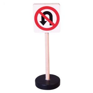 Kresz-tábla (megfordulni tilos)