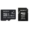 Sony SR-8UYA - Micro SD kártya