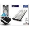 Cameron Sino LG P710 Optimus L7 II akkumulátor (BL-59JH utángyártott) - Li-Ion 1650 mAh - PRÉMIUM