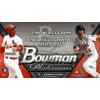 Bowman 2014 Bowman Platinum Baseball Hobby Doboz MLB