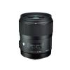 Sigma 35mm f/1,4 DG HSM objektív Nikonhoz