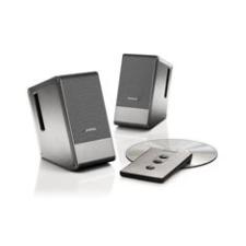 Bose Computer MusicMonitor, ezüst hangszóró