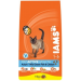 IAMS Cat Adult Ocean Fish 1,5 Kg