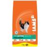 IAMS Cat Adult Hairball Chicken 2,55Kg macskaeledel