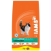 IAMS Cat Adult Hairball Chicken 2,55Kg