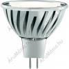 CE LED 48 mm 12 V MR 16 3.8 W = 25 W, tartalom: 1 db