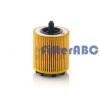 MANN FILTER H6007x olajszűrő