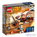 Lego Star Wars: Hailfire Droid 75085