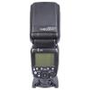 yongnuo YN-600EX RT (Canon)