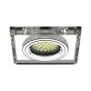 KANLUX Lámpatest álmennyezetbe illeszhető MR16 keret MORTA fix ezüst CT-DSL50 Kanlux