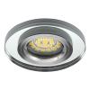 KANLUX Lámpatest álmennyezetbe illeszhető MR16 keret MORTA fix ezüst CT-DSO50 Kanlux