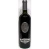 Óncímkés bor 50