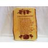 Borivók 10 parancsolata